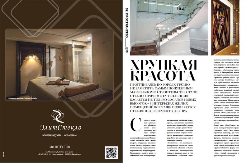 architectorgallery №5