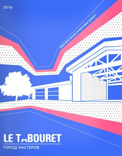 le-tabouret-2016