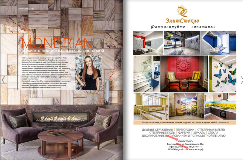 мебель и интерьер - публикация