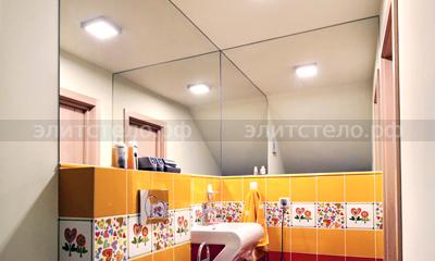 zerkalo-dlya-vannoy.jpg